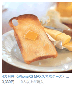 ミンネ 食パン型スマホケース