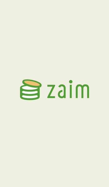 「家計簿Zaim」