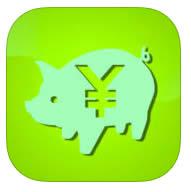 家計簿アプリ「欲しい物管理」