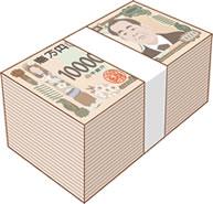 日本トップクラスの人が稼ぐ額