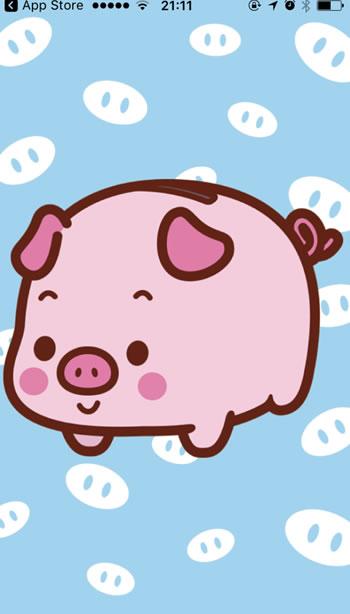 家計簿アプリ「こども銀行」