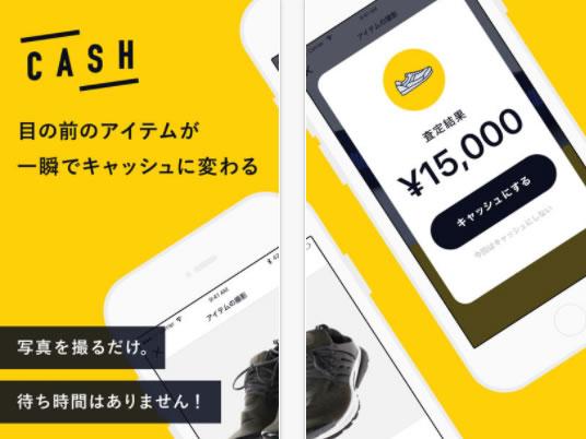 CASHアプリ