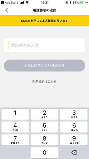 CASH TEL番号