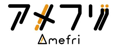 アメフリ ポイントサイト(旧i2i)