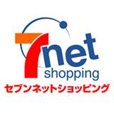 【セブンネットショッピング】ロゴ
